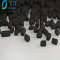 olor a absorción de carbón activado