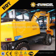 Prices Of Excavator 7Ton Mini WYL70