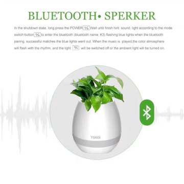Touch+Bluetooth+Flowerpot+Wireless+Bluetooth+Speaker