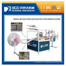 Machine à coudre automatique de matelas (BFD)
