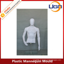 Maquillage en plastique Manche mannequin mâle