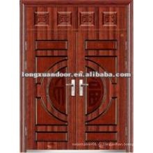 Главная дверь