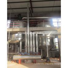 (5-50T/D)Biodiesel machine