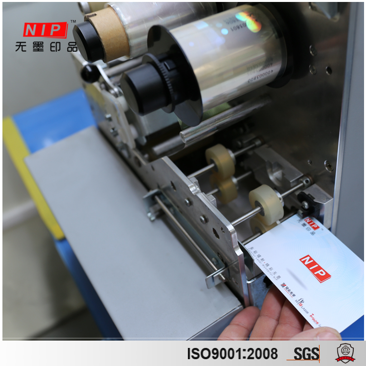 card lamination equipment