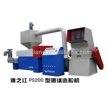 PS-Recycling-Maschine PS-Recycling-Maschine mit hoher Ausbeute