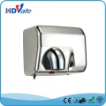 High Speed Air blowing Matt White Hand dryer