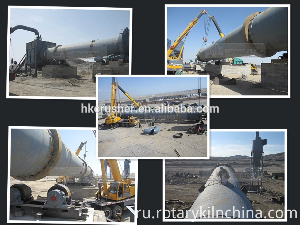 Activated Carbon Rotary Kiln