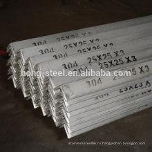 aisi304 нержавеющей стали угла бар цена с аттестацией SGS