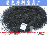 8*30mesh Coal Based Granular Activated Carbon for Beet Sugar Refinery