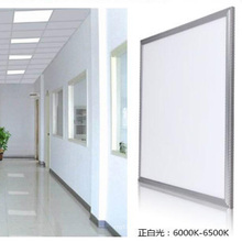LED Downlight/Pkw Aluminum LED SMD Panel Light