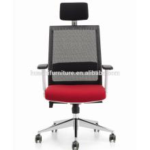 Х3-59WA-МФ Эргономичная высокая спинка сетка поворотный офисный стул с подлокотником