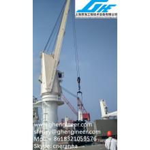 Grue à cargaison hydraulique à grande capacité sur pont de navire