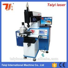 China Laser Machines Stainless Steel Welding Machine, Yag Laser Welding Machine Metal