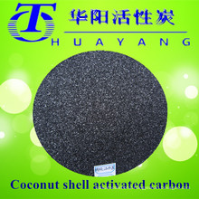 Factory provide coconut shell activated carbon air filter for water treatment
