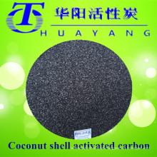 A fábrica fornece filtro de ar de carbono ativado por casca de coco para tratamento de água