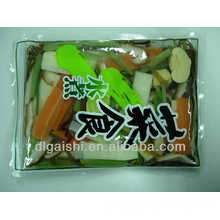 boiled vegetables 1kg pouch