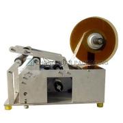 Semi-automatische ronde fles etikettering Machine ZHXT-0120
