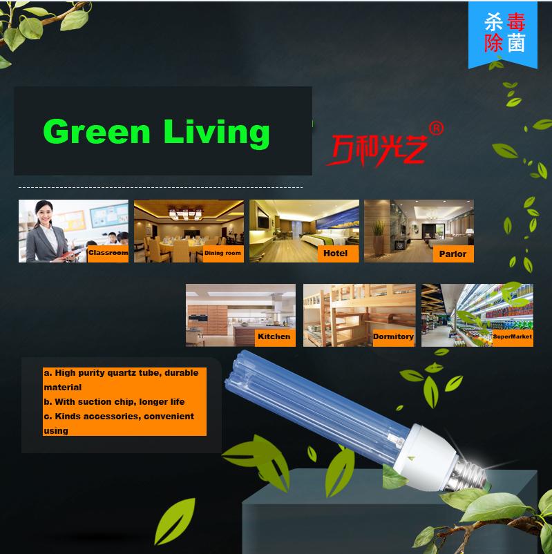 UV disinfection light 3