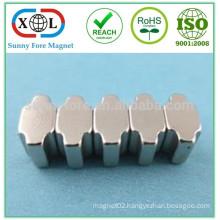 shower door strip magnet