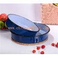 Sunboat Storage Tin/Enamel Pot/Olympia Enamel Serving Tray