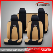 2014 Polyester Universal Car Seat Cover, Car Accessories (FZX-589)
