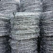 Venda de arame farpado revestido de PVC