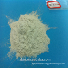 Excellent Selling Quality Enzyme Mannanase