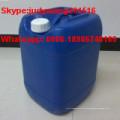Hellgelber Baicalin / Cutellaria-Wurzel-Extrakt CAS; 21967-41-9