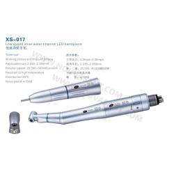 Low speed inner water channel LED handpiece