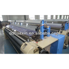 Air jet loom for sale