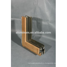 China отличное качество деревянные алюминиевые рамы