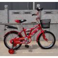 Preço competitivo boa qualidade BMX bicicleta crianças bicicleta (FP-KDB124)