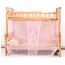 100% Polyester Rectangulaire Insecticide Traité Square Mosquito Net pour une personne