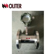 capteur intelligent d'émetteur de pression de l'eau de différentiel intelligent d'acier inoxydable avec la sortie 4-20ma