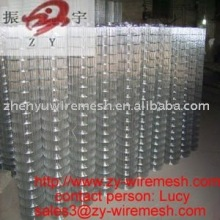 concrete reinforcement wire mesh(best quality,competitive price,manufacturer & exporter , factory ) )