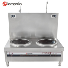 Heavy Duty Induction Cooker