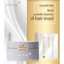 Anti-Frizz Repair Damaged Smooth Curly Hair Lavender Hair Mask Anti-Dry Balance Oil Hair