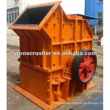 GXF Energy Efficient Hammer Crusher Hot Selling