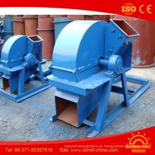 Triturador de madeira pequeno da máquina de moedura da serragem