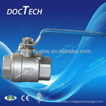 2pc поток шаровой клапан