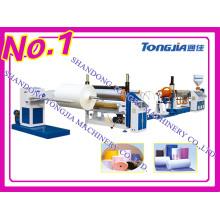 EPE Foam Sheet/Film Extrusion Machine