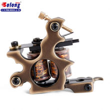 Solong M206-2 Pure Copper Tattoo Machines