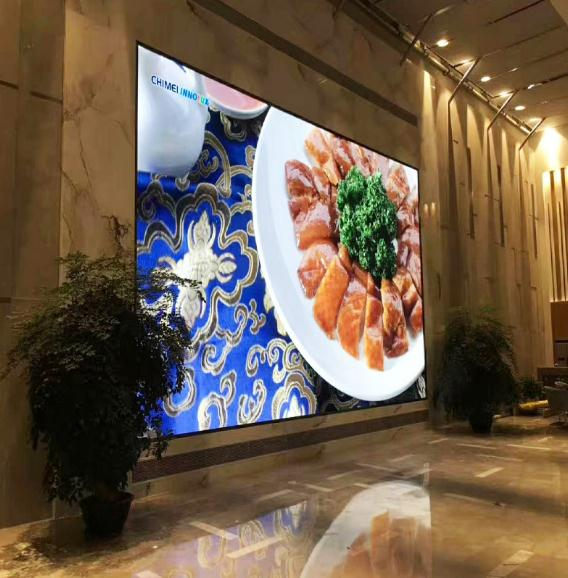 Quick-delivery Indoor Big TV publicidad P4 pantalla Led