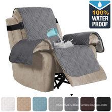 100% водонепроницаемый стеганый чехол для кресла с откидной спинкой для гостиной
