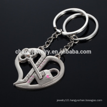 key your heart key chain eco-friendly open your heart I LOVE YOU key chain YSK009