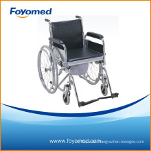 2015 The Most Popular Commode Wheelchair Type (FYR1108)