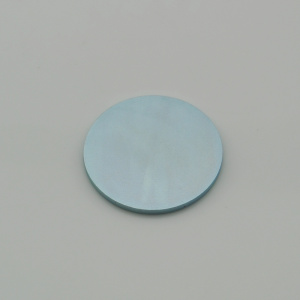 Discount Price for Round Magnet Rare Earth Round Permanent Neodymium Magnet supply to Bulgaria Factories