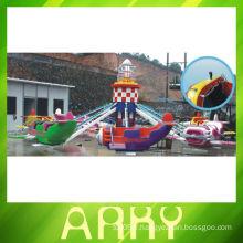Carrousel du parc d'attractions