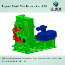 Metal Cutting Machine/ Flying Shear