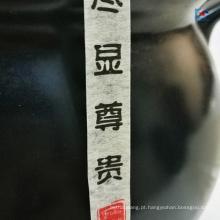 Costumes design mascarador de papel de chá rótulo canister etiqueta de açúcar mascavo
